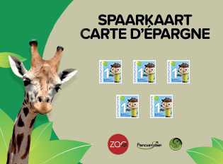 Download je spaarkaart